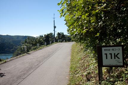 上り下りの山道