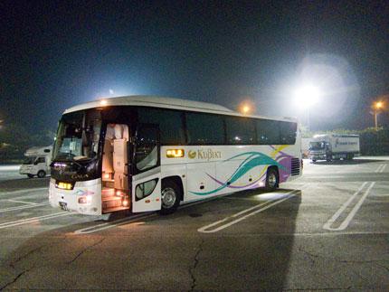 高速夜行バス