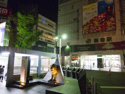 新宿東口交番前