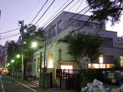 旧新宿区四谷第五小学校<br />