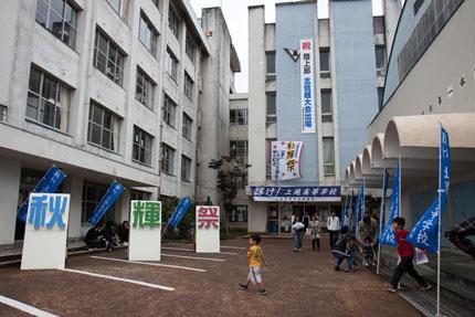 上越市寺町の高校文化祭