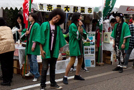 東京農大の学生さん