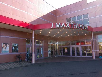 J-MAXシアター