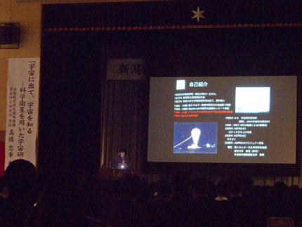 JAXA(宇宙航空研究開発機構)勤務の高橋忠幸さん