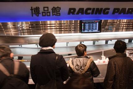 レーシングミニカート場