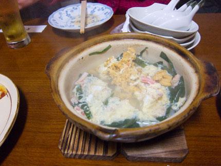 ウニと蟹の鍋物