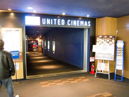 新潟市の映画館