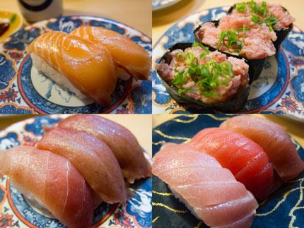 3貫のった寿司