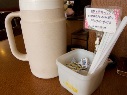 麺+半チャーハンの方にアイスコーヒーのサービス