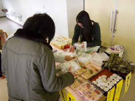 五泉市の菓子店