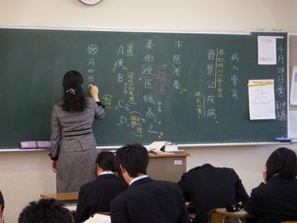 漢文の授業