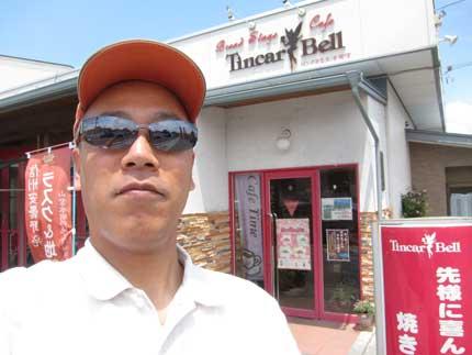 ティンカーベルさん豊科店