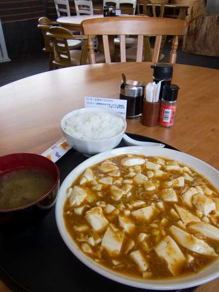 大盛り麻婆豆腐定食700円