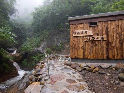 燕温泉河原の湯と書いた更衣室