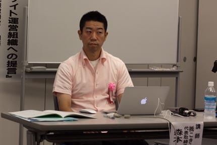 (株)こきょうの森本先生