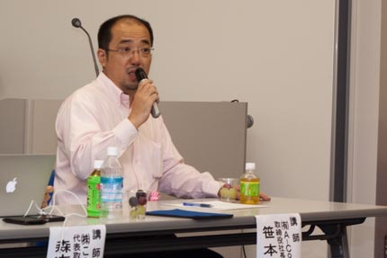 (有)A-Commerceの笹本先生