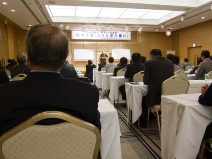 保険会社の講演会