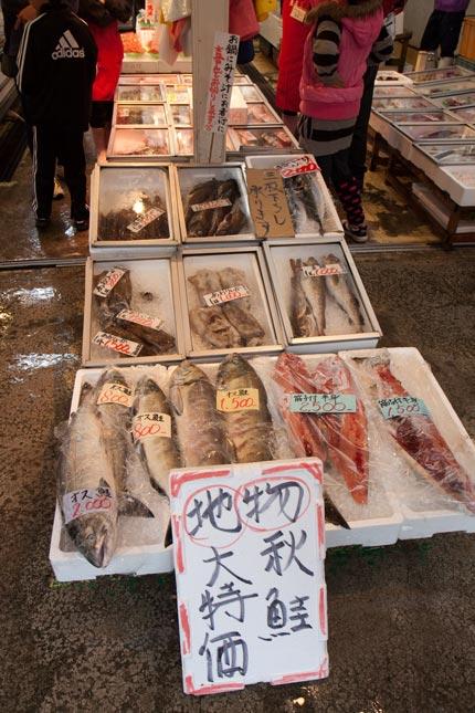 蟹と、鮭が美味しい