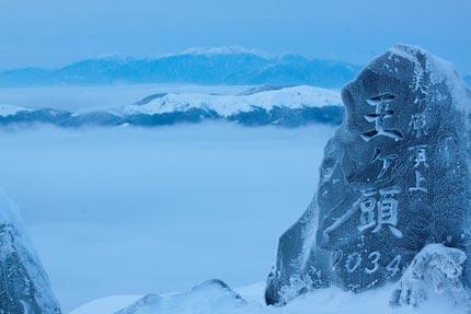 美ヶ原頂上2034mからの眺め
