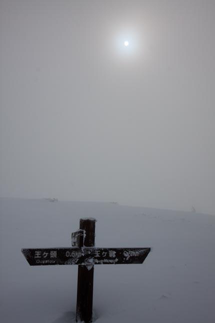 薄曇りで太陽も見え隠れ