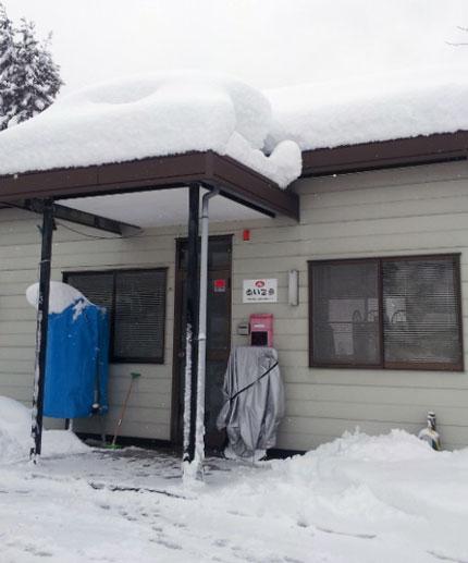 1mほどの雪
