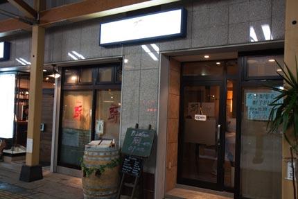 ビストロ厨(くりや)さん