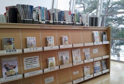上越市の高田図書館