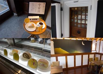 洋菓子の喫茶のお店