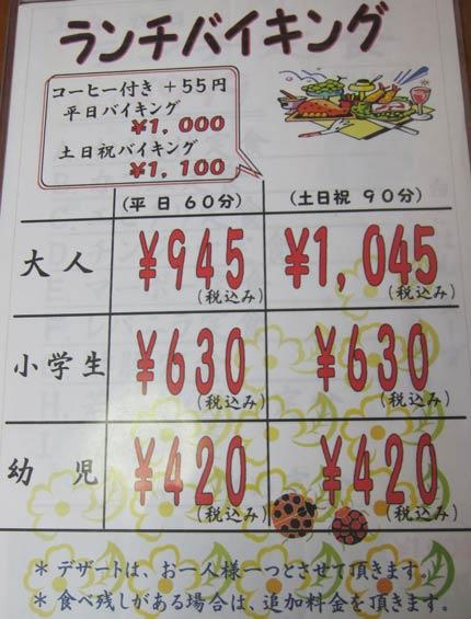 1000円ジャスト