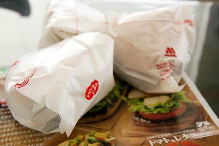 昼食は、ハンバーガー