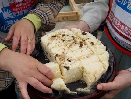 手作り蒸し菓子