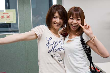 真理子先生と知紗さん