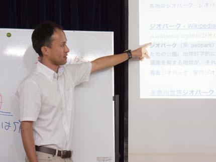 糸魚川商工会議所でのITセミナー
