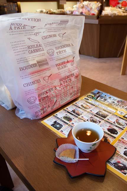 ナカシマ糸魚川店さん
