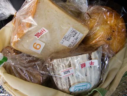 沢山のパンを買いました