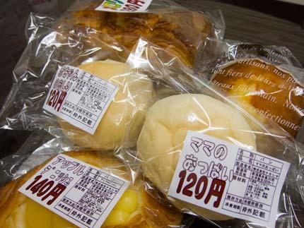 ナカシマ能生本店さんの菓子パン