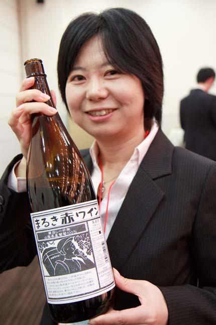 まるき葡萄酒の上田英里子さん