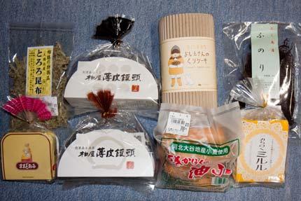 石巻、福島で買ったお土産の数々