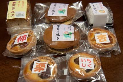 地元菓子店とのコラボ商品