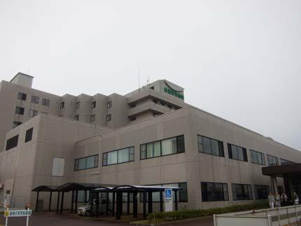 新潟労災病院