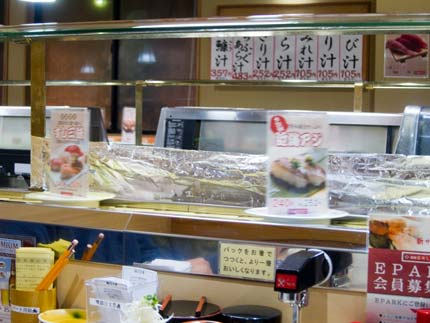 レーンにお寿司は、回っていません