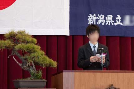 東京大学に進学する生徒