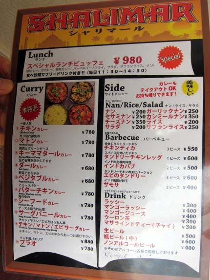 スペシャルランチビュッフェ980円