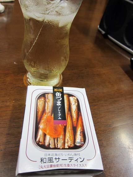 缶つま和風サーディン