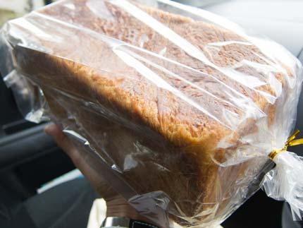 デニッシュパン2斤680円