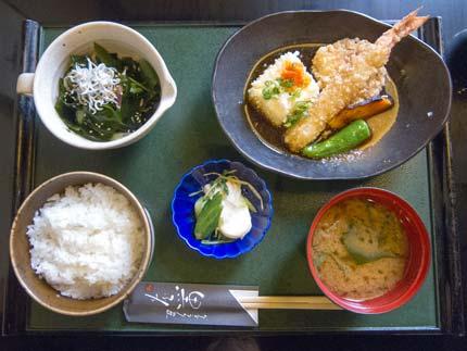 日替わり膳840円