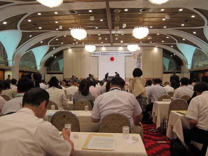 新潟県高等学校PTA連合会総会