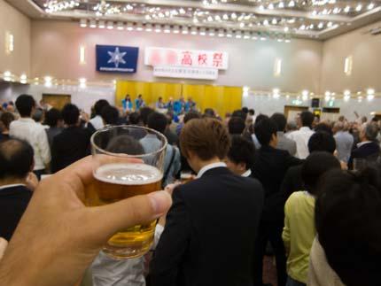 高校の校友会東京総会