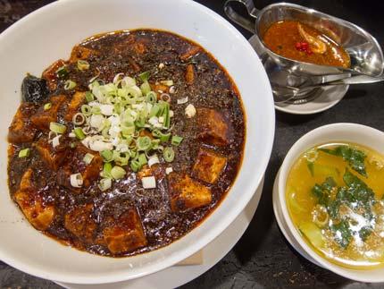 麻婆麺900円
