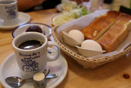 ホットコーヒー400円+モーニング